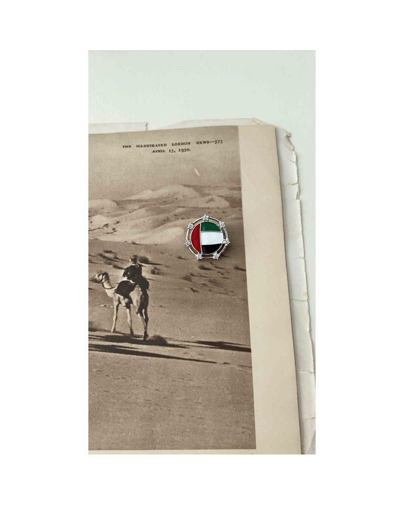 UAE Flag Pin